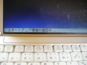 20130528_CF-T4_02