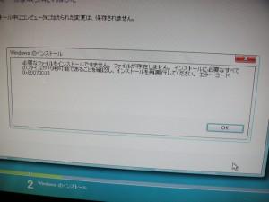 20130530_BTOPC_03