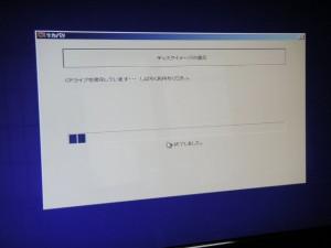 20130714_FH76CD