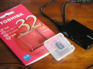 20130718_microSD32GB