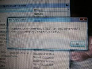 20130725_FMVNFC50_04