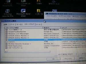 20130828_AntivirusSecurityPro_02