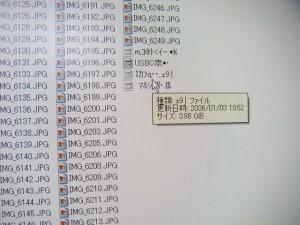 20130911_SD16GB_02