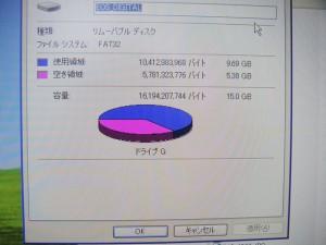 20130911_SD16GB_03