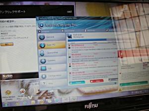 20130914_AntivirusSecurityPro