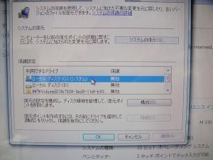 20130918_AntivirusSecurityPro_02