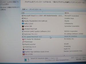 20130929_adware_03
