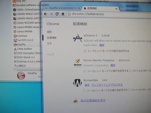 20130929_adware_04