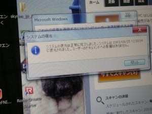 20131009_AlienwareM18x_02