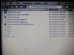 20131021_AntivirusSecurityPro_04