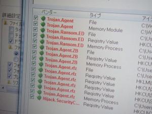 20131021_AntivirusSecurityPro_05