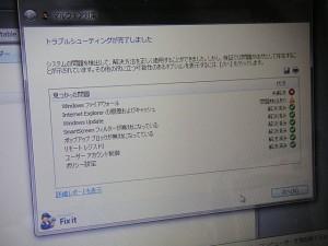 20131021_AntivirusSecurityPro_10