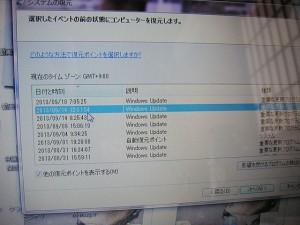 20131021_AntivirusSecurityPro_13