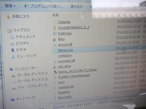 20131021_AntivirusSecurityPro_17