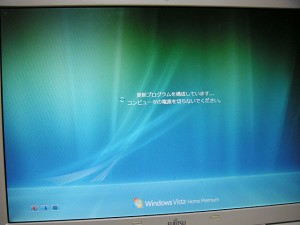20131024_windowsupdate_01