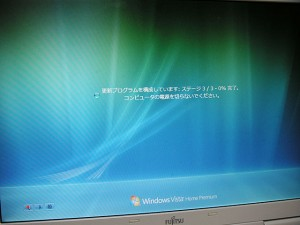 20131024_windowsupdate_02