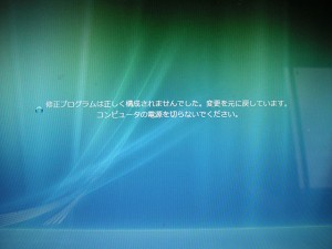 20131024_windowsupdate_07
