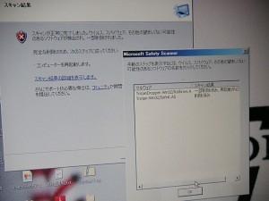 20131103_virus_02