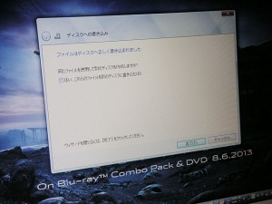 20131123_LL370RG_02