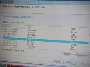 20131201_AntivirusSecurityPro_01