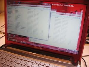 20131213_PAMX34MNT_05