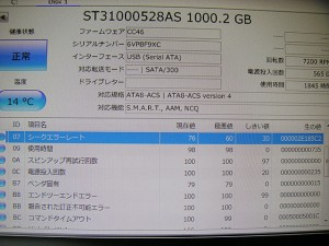 20131215_InspironOne2310_07
