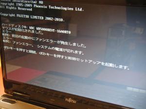 20140113_FMVNFG70L_02