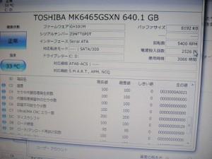 20140123_PT35056BB_01