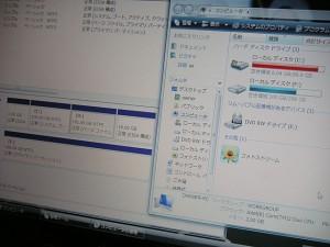 20140124_FMVNFD50_02