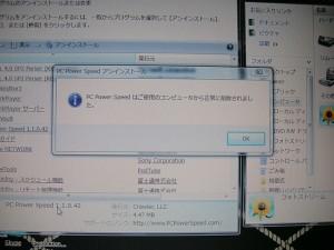 20140124_FMVNFD50_05