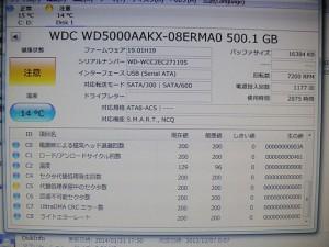 20140125_LenovoH520s_03