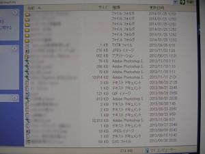 20140201_USB4GB_02