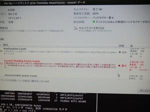 20140216_PC-LS150ES6B_02