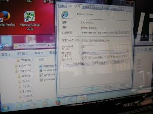 20140222_PC-LL750F26B_09