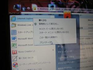 20140222_PC-LL750F26B_11