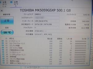 20140228_HD-PVR500U2_05