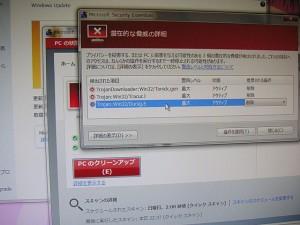 20140302_NG-i700BA8-WS_06
