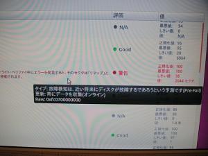 20140307_VGC-LN70DB_02