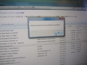 20140308_AntivirusSecurityPro_04