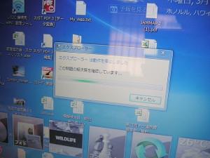 20140314_XPS14Z_02