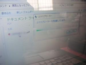 20140314_XPS14Z_07