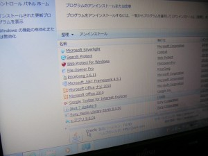 20140325_searchprotect_02