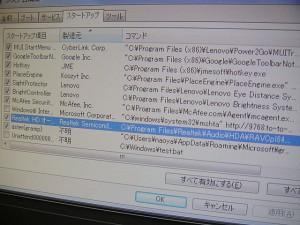 20140404_IdeaCentreB305_04