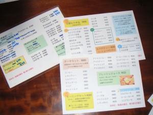 20140405_menu_01