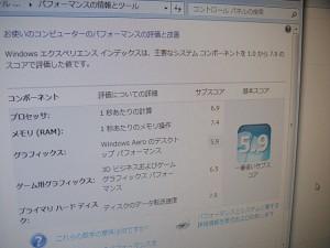20140417_VM60-G001M_08