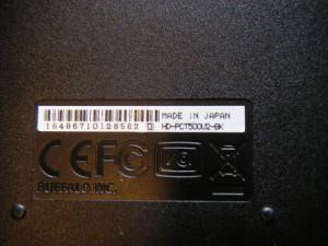 20140419_HD-PCT500U2-BK_05
