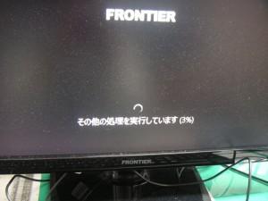 20140421_IE10_05