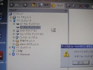 20140422_HD-PS120U2-WH_03