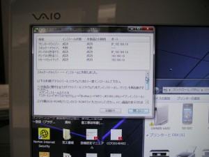 20140518_MFC-J4510N_02