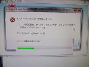 20140518_MFC-J4510N_05